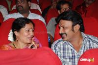 Ithanai Naalai Engirunthai Audio Launch photos,stills