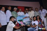 Kavasam Audio Launch photos,stills