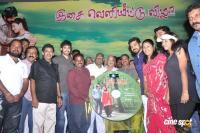 Padai Soola Audio Launch event photos,stills