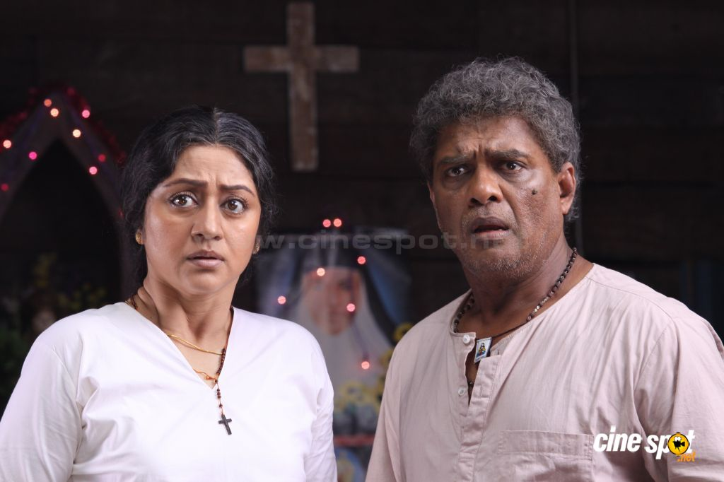 Marykkundoru Kunjaadu - Where to Watch Online