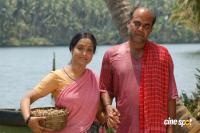 Snehadaram Malayalam Movie Photos Pics