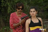 Sivangi Telugu Movie Photos, Stilsl (33)