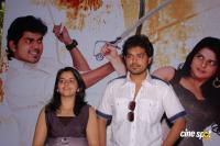 Vangikottai Vaaliban Movie Launch photos