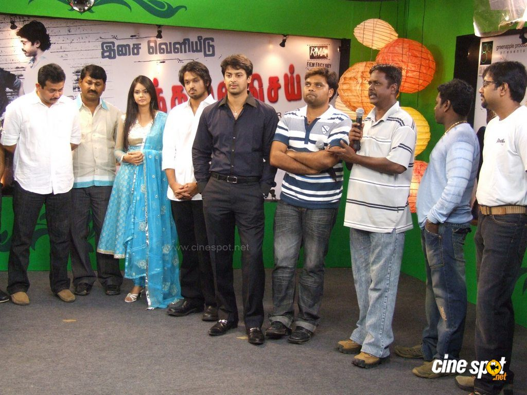 Sindhanai Sei Audio Launch Photos (6)