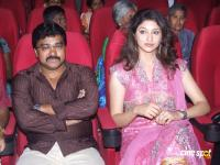 Eppadi manasukkul vandhai movie launch Photos (1)