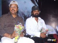 Eppadi manasukkul vandhai movie launch Photos (3)
