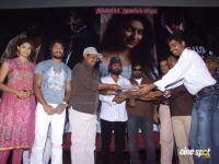 Eppadi manasukkul vandhai movie launch Photos (5)