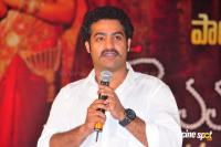 NTR Photos (20)