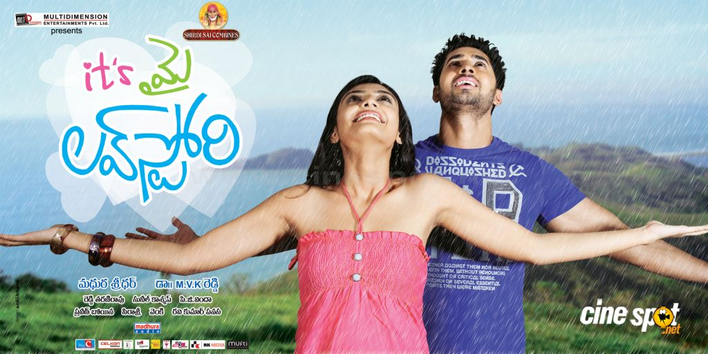 Its My Love Story Wallpapers 7