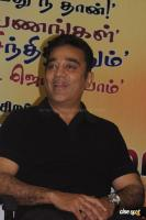 Kamal hassan Photos (2)