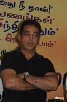 Kamal hassan Photos (3)