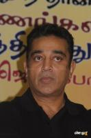 Kamal hassan Photos (5)