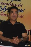 Kamal hassan Photos (6)