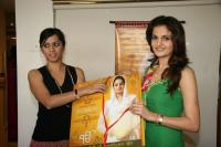 Monica Bedi launch album 'Ek Onkaar' HQ Photos