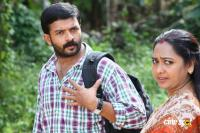 Pigman Malayalam Movie photos pics