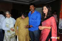 Poola Rangadu Movie Audio Launch Stills