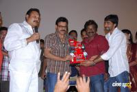Bodyguard Triple Platinum Disc Function Stills