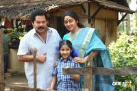 Perinoru Makan Malayalam movie photos pics