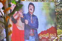 Balakrishna New Movie Opening (24)