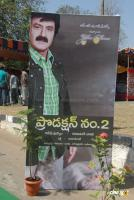 Balakrishna New Movie Opening (57)