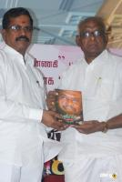 Jeeva Nadhi Book Launch (13)