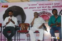 Jeeva Nadhi Book Launch (16)