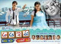Aa Aaa Ee Eee  Wallpapers