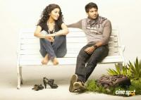 Love to Love Telugu Movie Photos Stills