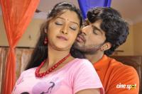 Yaare Nee Devathe Kannada Movie Photos Stills