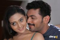 Hide and seek malayalam movie photos pics