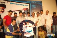 Agam Puram Tamil Movie Audio Launch Event Photos