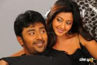 Love in Hyderabad Movie Photos Stills