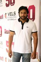 Jayam Ravi Actor Photos