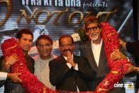 Big B at the felicitation of Gavaskar and Viswanath Event Photos