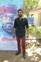 Jithan Ramesh at Jithan 2 Press Meet (9)
