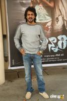 Upendra at Chinnari Trailer Launch (1)
