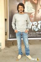Upendra at Chinnari Trailer Launch (3)