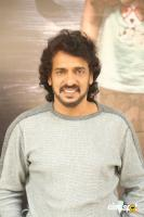 Upendra at Chinnari Trailer Launch (4)