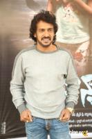 Upendra at Chinnari Trailer Launch (6)