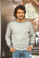 Upendra at Chinnari Trailer Launch (7)