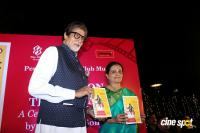 Launch Of Once Upon A Time In India Photos