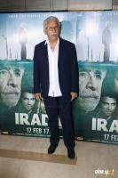 Special Screening Of The Upcoming Thriller Irada (33)