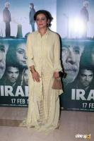 Special Screening Of The Upcoming Thriller Irada (9)