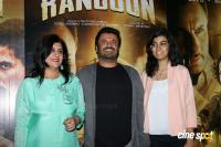 Special Screening Of Film Rangoon Photos