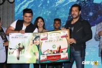 Rubik's Cube Film Music Launch Photos