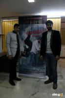 Poster Launch Of The Film Love Vs Gangster (1)