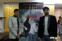 Poster Launch Of The Film Love Vs Gangster (2)