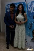 Trailer & Poster Launch Of Film Blue Mountains (1)