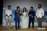 Trailer & Poster Launch Of Film Blue Mountains (24)
