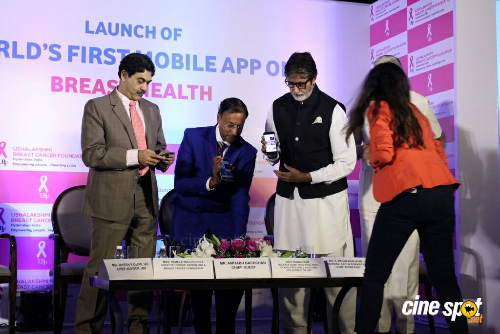 Launch Of World 1st Mobile App Abc Of Breast Health (17)